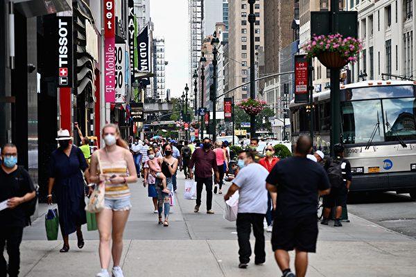 美家庭債務6年來首降 消費者不再大買特買
