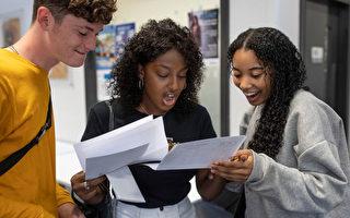 三重鎖定 英格蘭再度修改高考成績計算方法