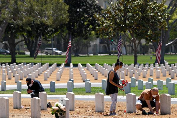 【最新疫情9.22】美国死亡人数突破20万