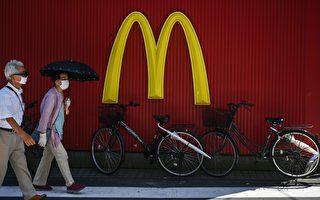 麦当劳士嘉堡分店有员工染疫 全省增125名患者