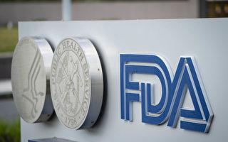 【最新疫情8·15】美FDA授權快速唾液測試