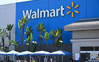 零售业巨头沃尔玛 证实与微软联手竞购TikTok