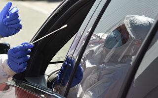 德国检测点再出纰漏 测试人员自己感染病毒
