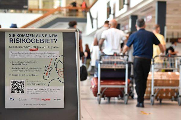 德國單日新增1707感染者 四個月來新高