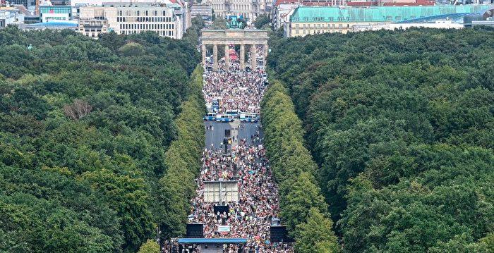 柏林數萬人遊行抗議防疫措施 政客警告勿放鬆