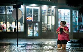 飓风伊萨亚斯登陆北卡后降级 美多州受影响