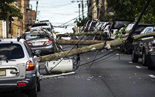 热带风暴伊萨亚斯袭击大费城地区 百万住家断电