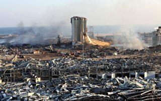 组图:黎巴嫩大爆炸酿135死 各国纷伸援手