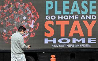 染疫男子並未違反防疫規定 南澳衛生廳道歉