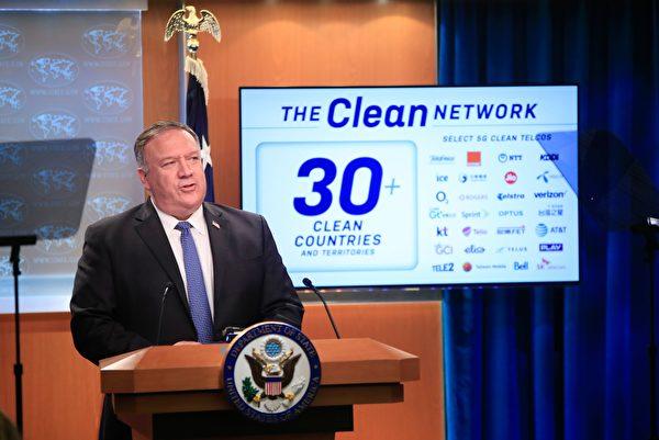 美國國務卿蓬佩奧(Mike Pompeo)2020年8月5日在國務院新聞發佈會上宣佈,將在五個領域封殺中共。(PABLO MARTINEZ MONSIVAIS/POOL/AFP via Getty Images)