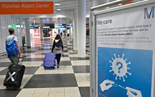 德国新感染者持续过千 专家再发警告