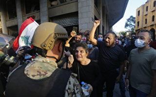 贝鲁特爆大规模抗议 万人示威吁政府下台