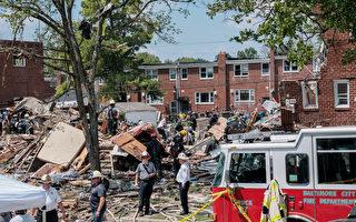 組圖:美國巴爾的摩民宅瓦斯爆炸致1死7傷