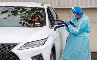 新州又增9例 悉尼市中心感染群扩大至8人