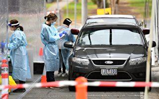 中共病毒:维州增303例 4死 或已过高峰期