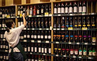 中共盯上红酒再找茬 澳洲否认政府补贴