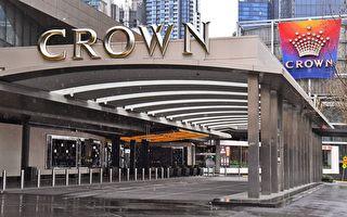 澳洲领事警告Crown赌场 中国赌客签证申请造假