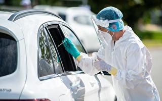 加拿大将推出用唾液测COVID-19病毒
