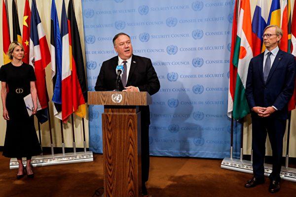【重播】蓬佩奥:启动所有针对伊朗的制裁
