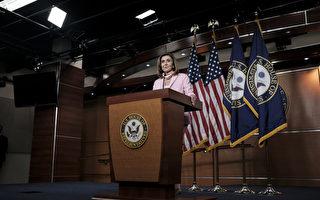 佩洛西:众议院在达成纾困协议前不休会