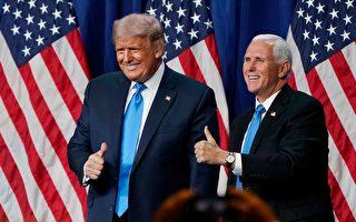 """共和党大会强调""""上帝之下""""批民主党两度漏掉"""