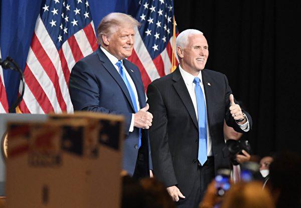 8月24日,美國共和黨2020年黨代表大會首日,特朗普接受2020總統候選人提名。(David T. Foster III-Pool/Getty Images)