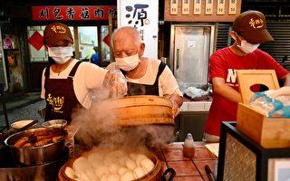 台北華西街刈包店獲米其林肯定 紅到國外