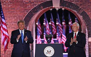 副總統辯論 川普最讚賞彭斯哪段話