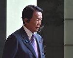 日本财长称香港渐失金融地位 应建特区取代