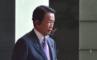 日本官员称香港渐失金融地位 应建特区取代