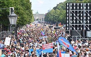 极端分子冲击德国国会大厦 总统强烈谴责