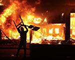 警方懸賞抓「黑命貴」抗議中的縱火嫌犯
