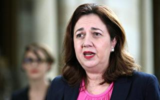 澳大利亞昆州總督解散議會 州選舉拉開戰幕