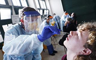 中共病毒:维州增466例 12死 包括一壮年男子