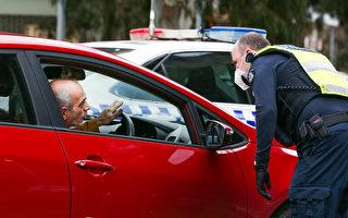 维州日均45海外司机挨罚