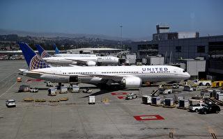 美联航9月将恢复超过25条国际航线