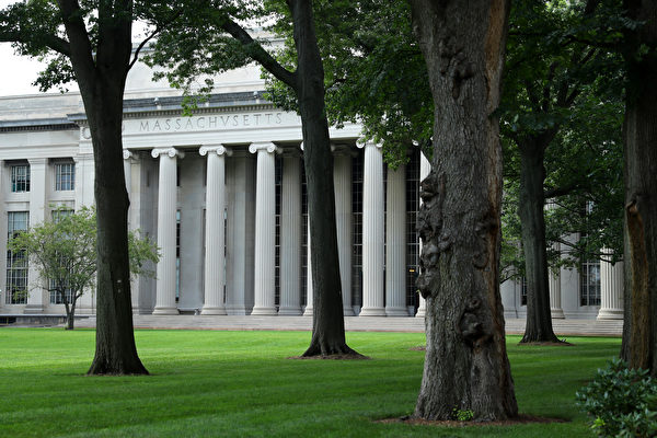 2020年7月8日,樹木掩映下的麻省理工學院(MIT)。(Maddie Meyer/Getty Images)