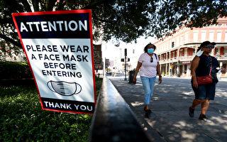 休斯顿警察联合会回应 不会逮捕不戴口罩者