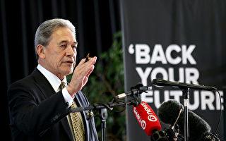 大選前彼得斯談新西蘭優先黨執政理念