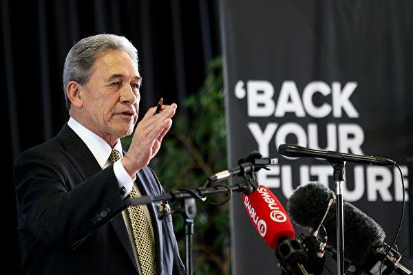 大选前彼得斯谈新西兰优先党执政理念