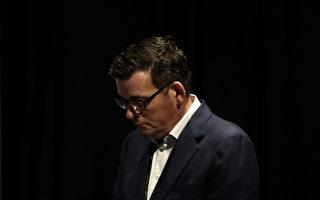 維州工黨選出首位原住民議員 州長支持率下降