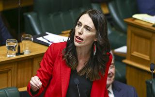 新西蘭邊境可能會向關鍵技術移民開放