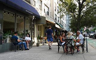 【最新疫情8.9】纽约单日阳性率达最低