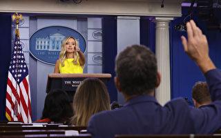 回应中共制裁美国人 白宫:总统将继续强硬