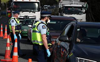 奧克蘭邊界設立警方檢查站防止違規出行