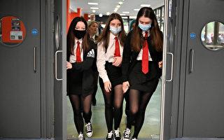 英格蘭中學可自行決定是否戴口罩