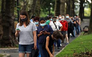 【最新疫情8·14】全球死亡人數破75萬