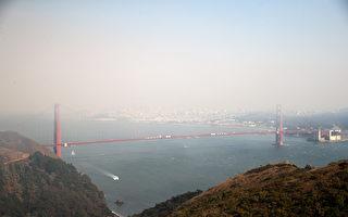野火煙霧籠罩舊金山灣區 風向改變  空氣質量更差