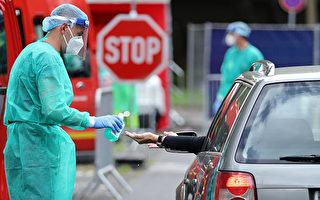 旅遊旺季結束後 德國將取消免費測試病毒規定