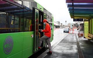 2级警报下奥克兰公共交通有哪些变化?
